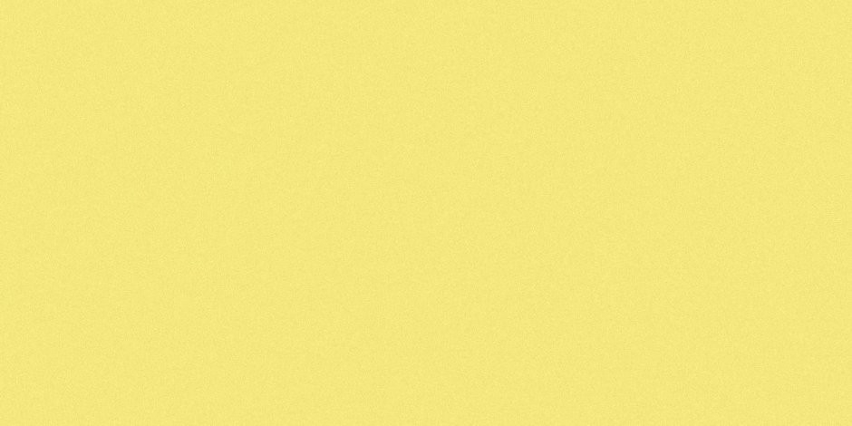 Лимон перламутровый