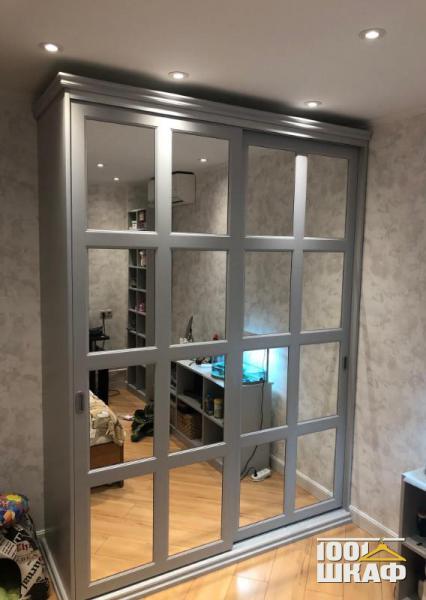 Набор мебели в комнату: серый дизайн